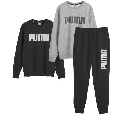 Puma Miesten Collegepusero tai -housut - K-Citymarket 2724f779d7